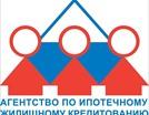 134 тысячи семей получат соципотеку от АИЖК