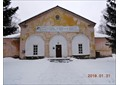 Продается Здание  общей пл. 220.1 кв.м.