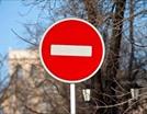 Внимание! 1 мая изменится движение пассажирского транспорта