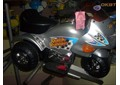 Электромотоциклы маленькие