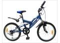 Велосипед НОВАТРЕК SHARK Disk 20-дюймов