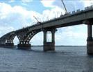Мост Саратов-Энгельс будет отремонтирован до конца 2015 года