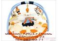 Детский развивающий коврик в магазине АИСТ г.Пермь