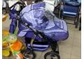Дождевик для коляски-трансформера