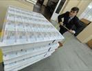 Власти планируют ужесточить борьбу с легализацией преступных доходов