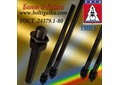 Болт фундаментный прямой тип 5 М12х500 ГОСТ 24379.1-80