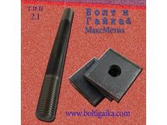 Сталь 35. Болты фундаментные с анкерной плитой тип 2.1 (шпилька 3.) ГОСТ 24379.1-80