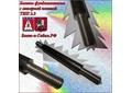 Болт фундаментный с анкерной плитой тип 2.3 М100х2800 ГОСТ 24379.1-80.